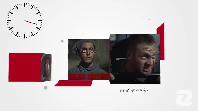 60 ثانیه: از ساخت برنامه تلویزیونی فیسبوک تا اتحاد QLED سامسونگ، تی سی ال و هایسنس