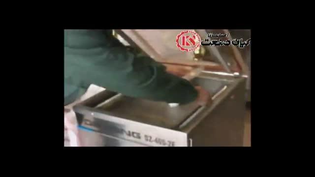 دستگاه وکیوم با پایه محصول کیان صنعت اصفهان