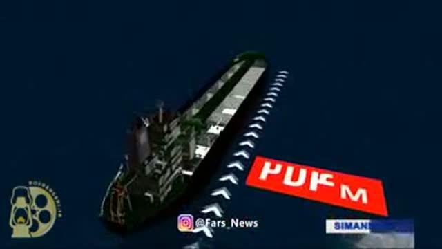 ???? لحظه برخورد کشتی چینی با نفتکش سانچی (بسیار دقیق ببینید