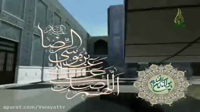 صلوات خاصه امام رضا (ع) با نوای استاد محمد اصفهانی