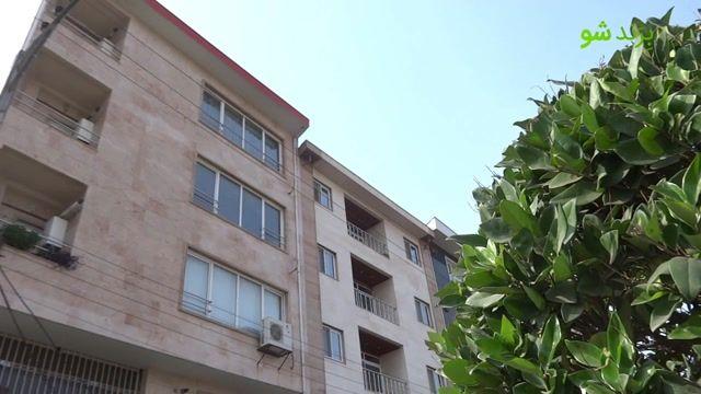 بِرَند شو | فروش آپارتمان لوکس در لاهیجان