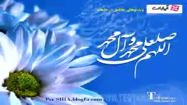دعا برای الفت بین زن و مرد - سیره پیامبر اکرم (ص)