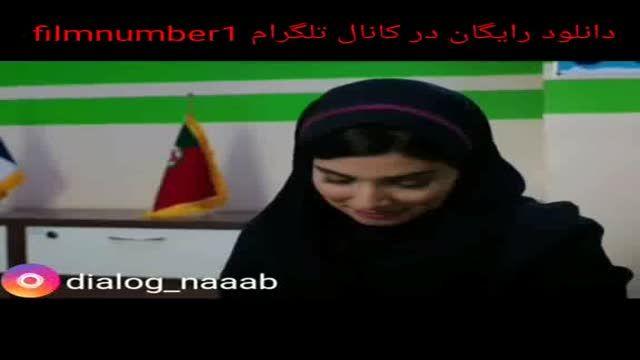 دانلود رایگان قسمت 10 ساخت ایران 2|FULL HD|HQ|HD|4K|1080|720|480|ساخت ایران 2