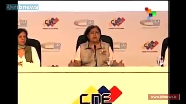 پایان انتخابات مجلس موسسان در ونزویلا