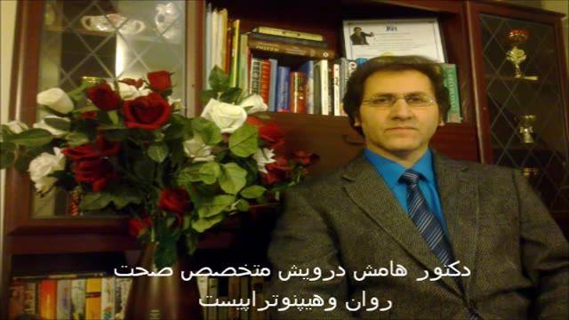 Stress Wa Sterab - Hamish Darwish،استرس واضطراب