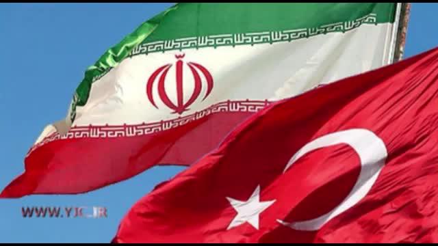 افتتاح مشکوک مرکز تجاری ترکیه در ایران با سکوت خبری