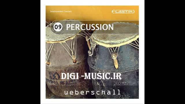 دانلود وی اس تی ضربی کوبه ای  Ueberschall Trumpet ELASTIK