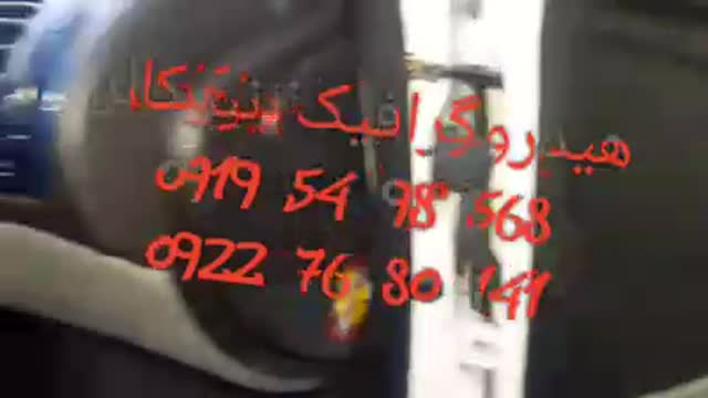 واردکننده برچسب هیدروگرافیک02156571279نیوکالر