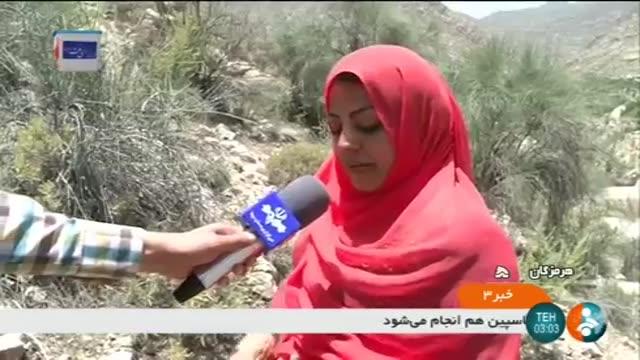 Iran Homag village, Bandar-e Abbas county روستای هومگ شهرستان بندرعباس ایران