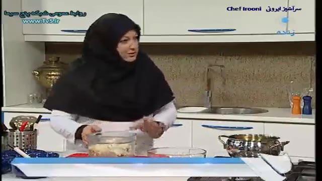 خانم گلاور ناگت مرغ Parinaz Golavar Chicken Nugget