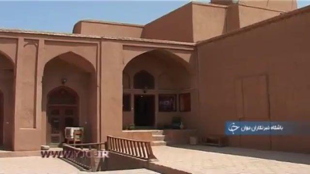 نظر گردشگران خارجی درباره جاذبههای گردشگری شهر یزد