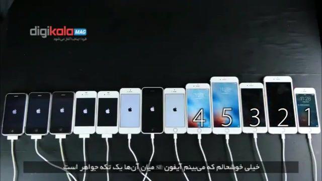 مقایسه انواع گوشی های آیفون با یکدیگر + زیرنویس