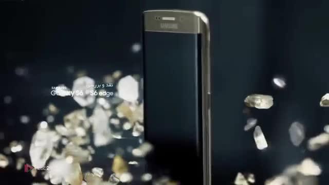نقد و بررسی ویدیویی گوشی های Samsung Galaxy S6 و S6 Edge