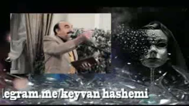 فکر کن سروده استاد مرتضی کیوان هاشمی شعر خوانی انجمن ادبی صایب