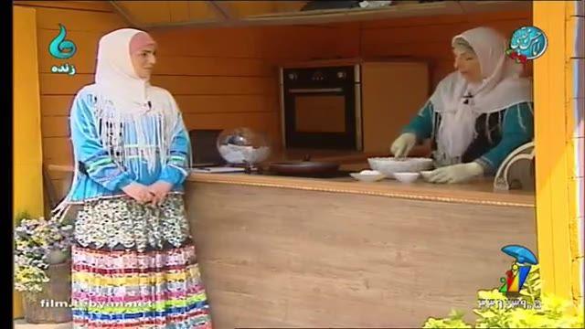 طرز تهیه شامی رشتی توسط خانم نجاتی(گیلکی)