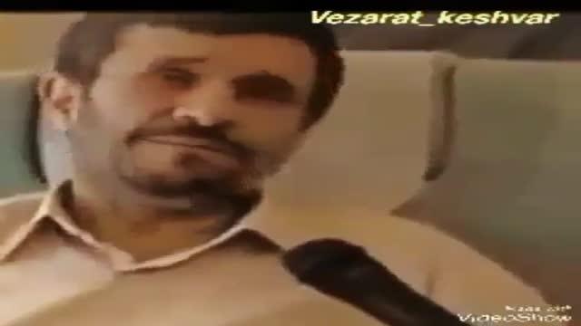 پاسخ دکتر احمدی نژاد به تخریب ها ، اکاذیب و شایعات مخالفین و رقبا