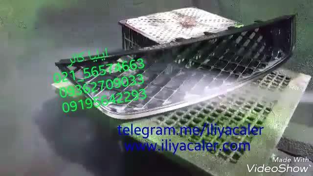 فروش دستگاه و مواد آبکاری 09384086735 ایلیاکالر