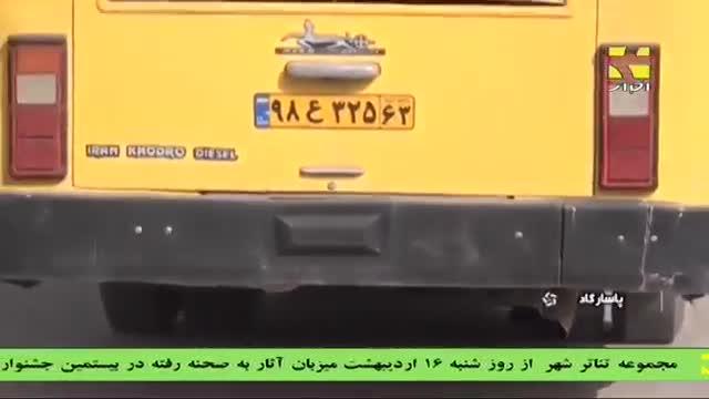 Iran made Solar vehicles for Pasargad ancient ruins tourists خودرو خورشیدی جهانگردی پاسارگاد ایران