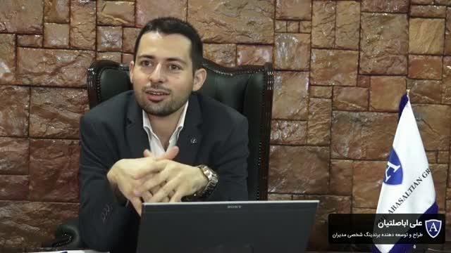 بازاریابی و مدیریت بازار صعود تا مدیریت جستارهایی در مدیریت مدیریت خشم for dummi