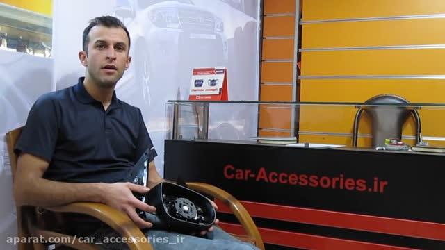 آینه برقی سراتو - ماهان اسپرت - فروش و نصب لوازم جانبی