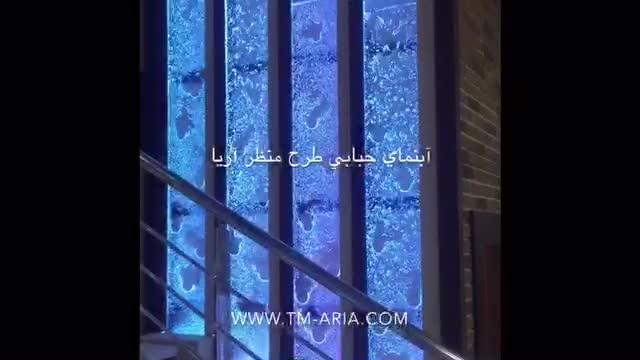 دیوار حباب نماف دیوار حبابی به صورت پنلی، دیوار شیشه ای مدرن با حباب