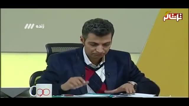 تماشاگر //   گفتگو با عباسی درباره جدایی تونی از تراکتور (ویدیو)