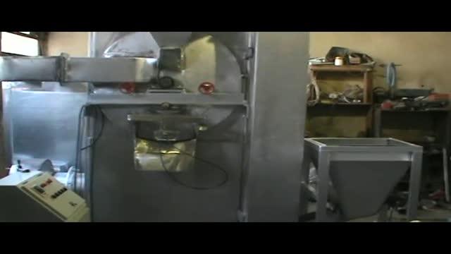 دستگاه تفت آجیل وقهوه
