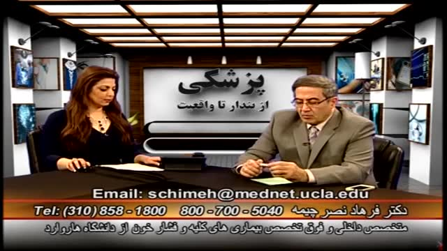 افزایش ضربان قلب دکتر فرهاد نصر چیمه Palpitation Dr Farhad Nasr Chimeh