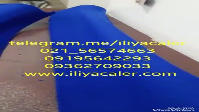 پودر مخمل درجه یک/دستگاه مخمل پاش09195642293 ایلیاکالر