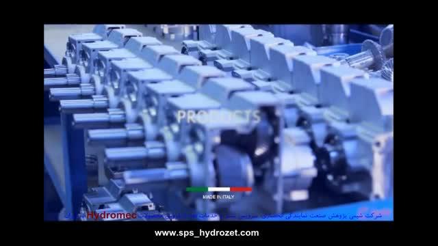 گیربکس های صنعتی HYDROMEC ایتالیا