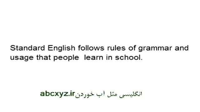 استفاده و کاربرد ain't در انگلیسی عامیانه