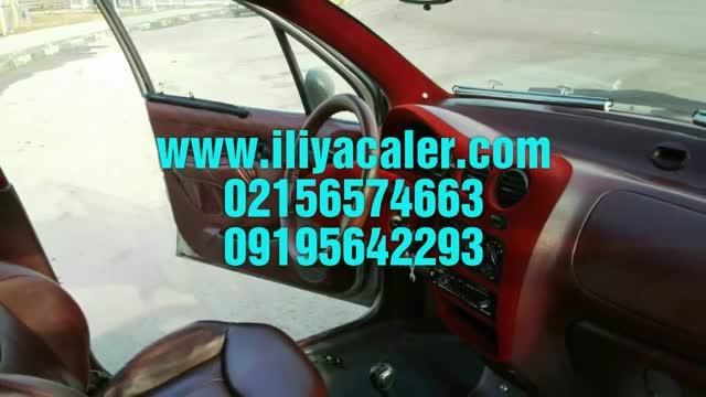 ساخت دستگاه مخمل پاش 02156574663 ایلیاکالر