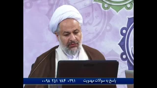 دیدگاه آقا امام سجاد علیه السلام درباره مهدویت