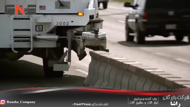 دستگاهی مناسب شهرهایی با ترافیک پر حجم