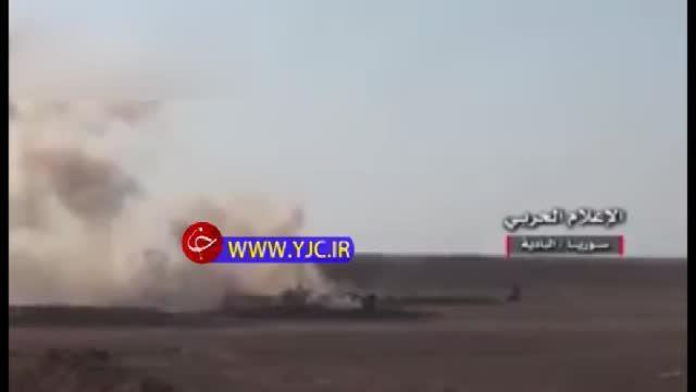 نابودی تروریستهای داعش به دست نیروهای ارتش سوریه
