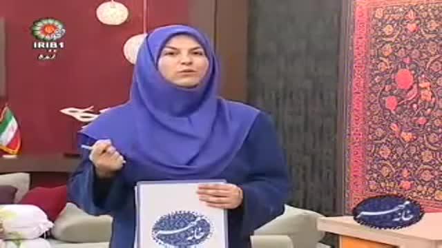 09-03-2012  معصومه اردستانی -سوهان  کنجدی.rm