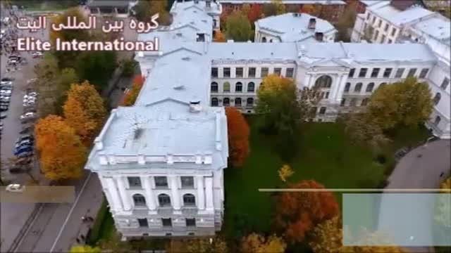 دانشگاه پلیتکنیک سنت پترزبورگ www.elittte.com  الیت
