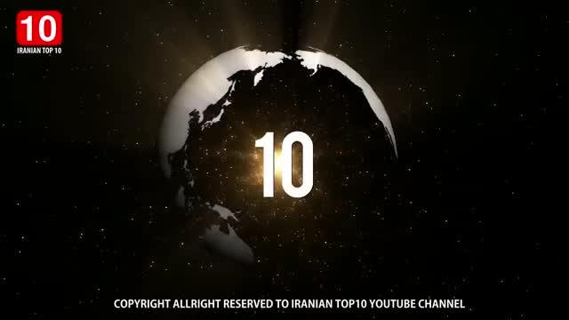 10 تا از زیباترین و بهترین جاهای دنیا برای زندگی