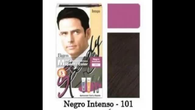 رنگ موی مردانه بیگن