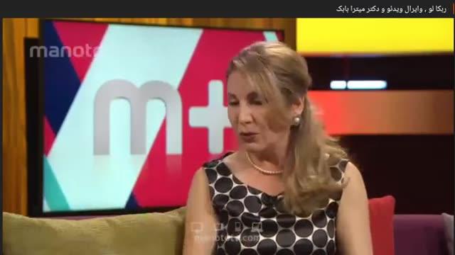 Dr Mitra Babak insomnia  دکتر میترا بابک : درمان کم خوابی و پرخوابی