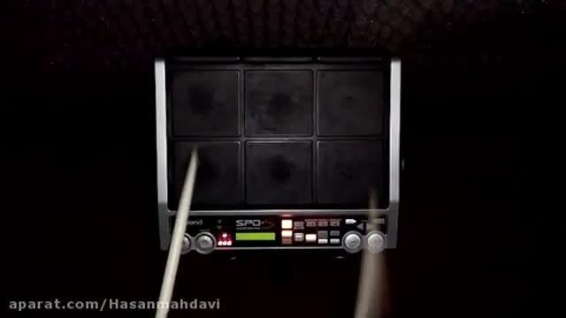 نمونه ریتم پرکاشن Spds آهنگ امید حاجیلی تردست ساخته شده توسط حسن مهدوی