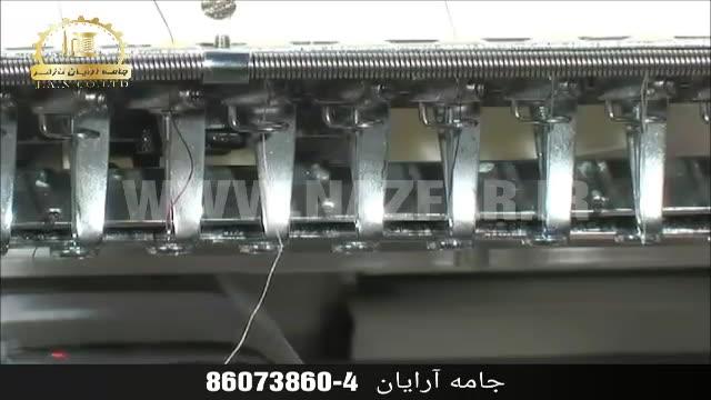آموزش تعویض سوزن دستگاه گلدوزی صنعتی RICOMA