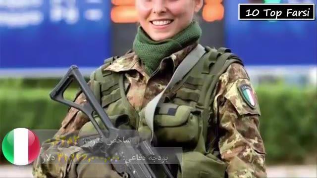 10 تا از قدرتمندترین ارتش های جهان سال 2017  top 10 farsi