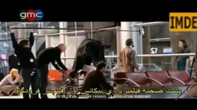 با ارسال یک ویدیو بازیگر اصغر فرهادی شوید