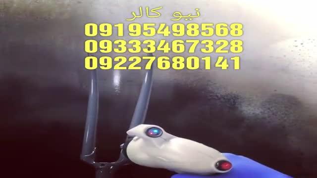 فروشنده دستگاه ابکاری فانتاکروم نیوکالر09195498568