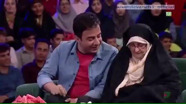 عیدی مادر عمو پورنگ به رامبد جوان در برنامه خندوانه