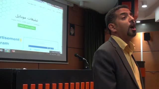 آموزش دیجیتال مارکتینگ کلاس دوره بهزاد حسین عباسی