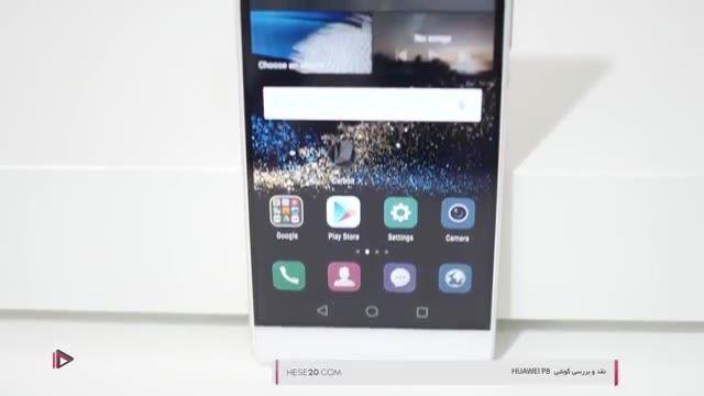 نقد و بررسی گوشی Huawei P8