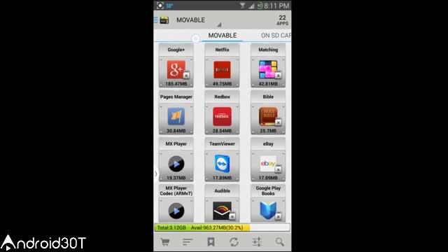 انتقال اپلیکیشن ها به حافظه جانبی SD گوشی – AppMgr Pro