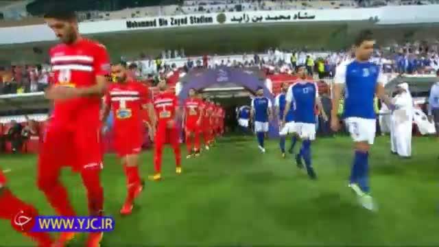 شکست فاجعه بار پرسپولیس در مرحله نیمه نهایی لیگ قهرمانان آسیا